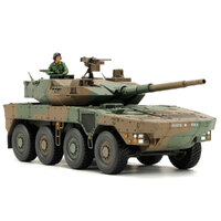 TAMIYA Plastic Model Kit JGSDF TYPE 16 MCV 1/48