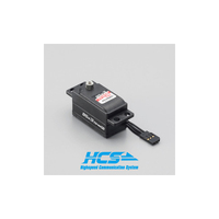 KO PROPO BSX3 ONE10 POWER - SHORTY SERVO - KO30213
